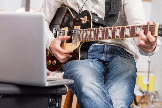 gitar-webshop-gitarcentrum.jpg